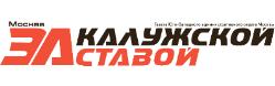 za_zastavoy
